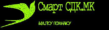 СМАРТ - СДК МК