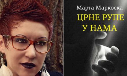 МАРТА МАРКОСКА ПРОМОВИРА КНИГА ВО ЧЕСТ НА ТАТКО Ѝ ИВАН КАРАДАК