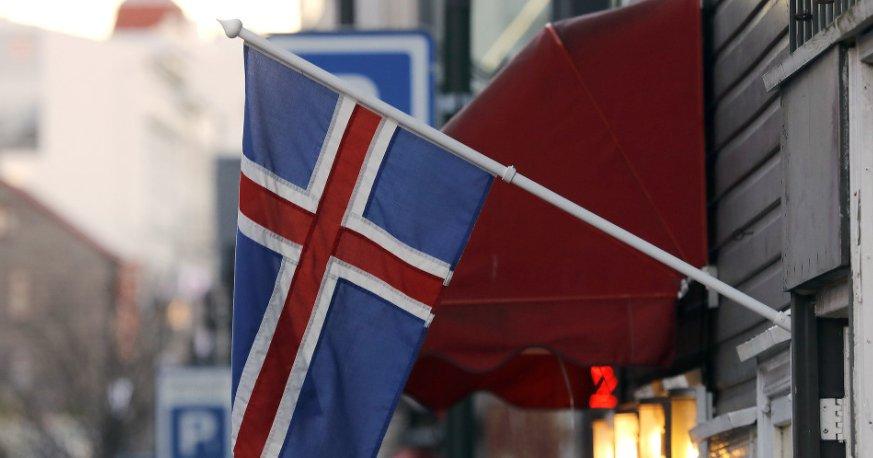 Секс исланд