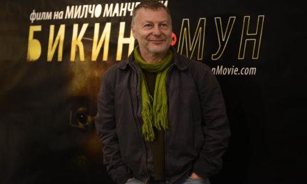"""""""БИКИНИ МУН"""" НА МИЛЧО МАНЧЕВСКИ ОД ДЕНЕСКА ВО МИЛЕНИУМ"""