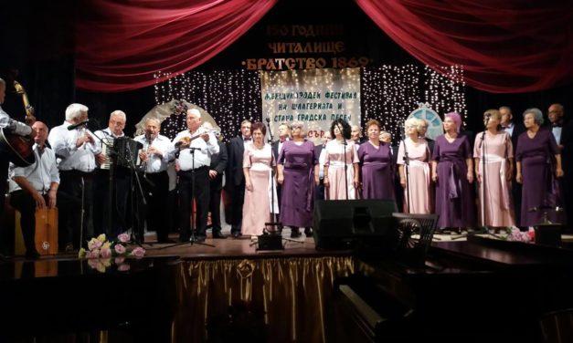 НАД 1.000 ПЕЈАЧИ ОД МАКЕДОНИЈА, СРБИЈА И БУГАРИЈА ПЕЕЈА ДВЕ МАКЕДОНСКИ ПЕСНИ ЗА НОВ ГИНИСОВ РЕКОРД